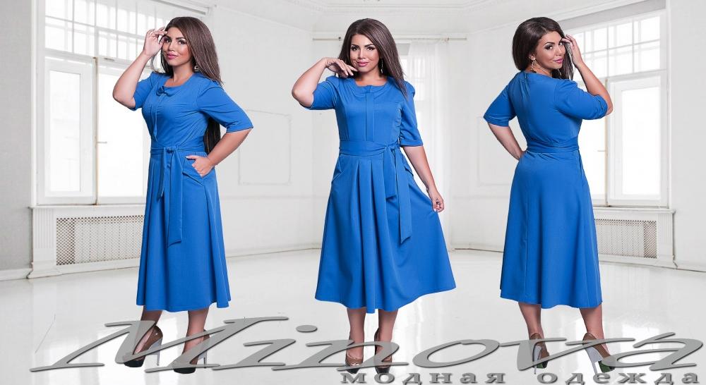 Платье №17-21 Стэлла-электрик (sale)
