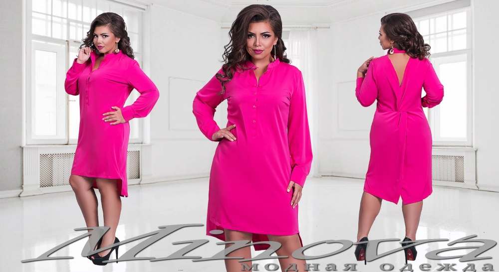 Платье №311 фуксия (sale)