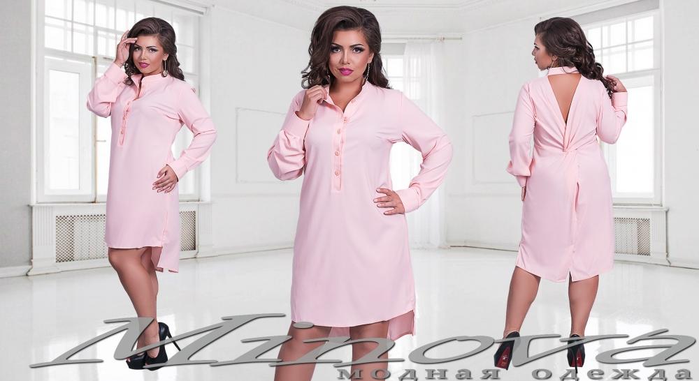 Платье №311 розовый (sale)