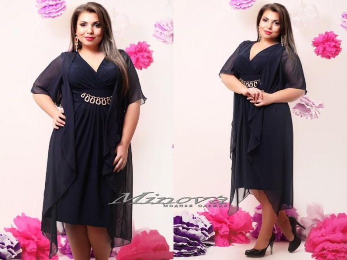 Одежда Для Полных Женщин 54 Размера