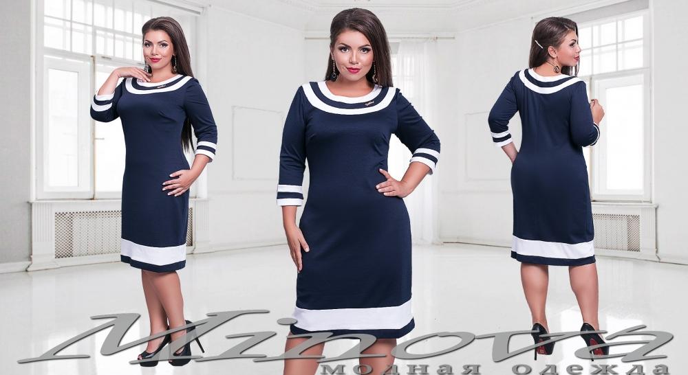 Трикотажные платья размер цена