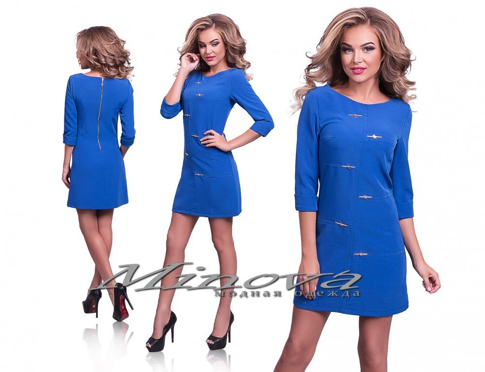 Платье №8541-1 электрик (sale)