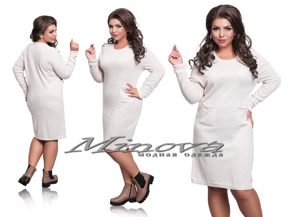 Платье №053 белый (sale)