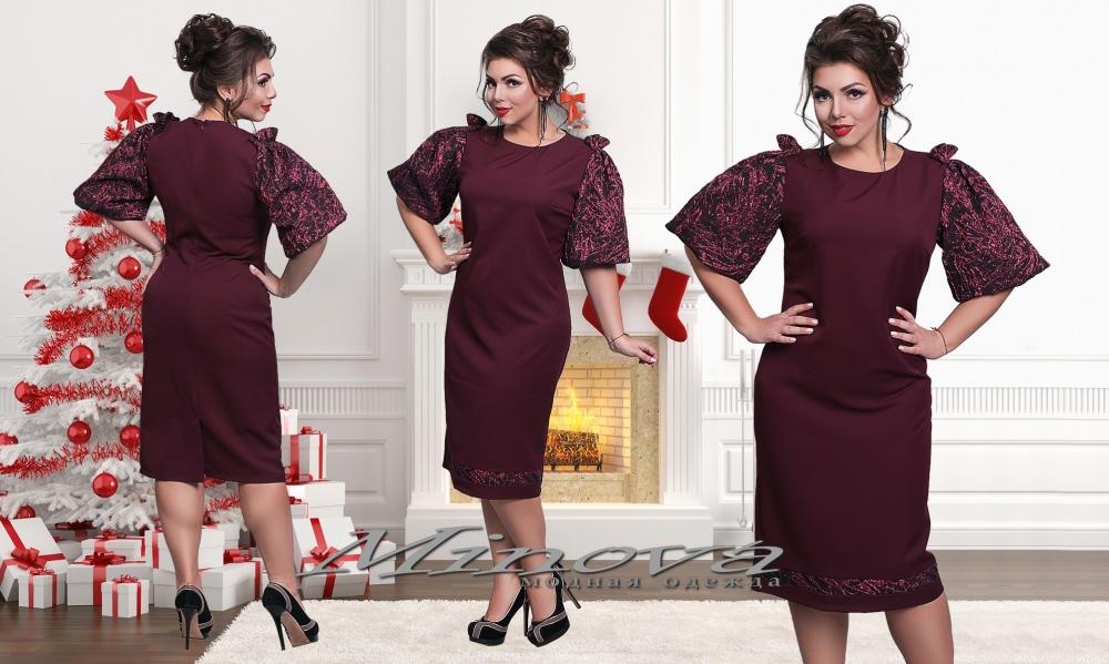 Платья из велюра Женские Магазин модной одежды 118