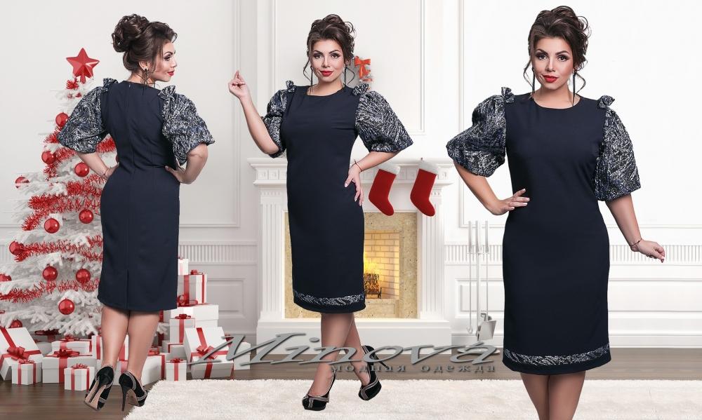 Платье №825-темно-синий (sale)