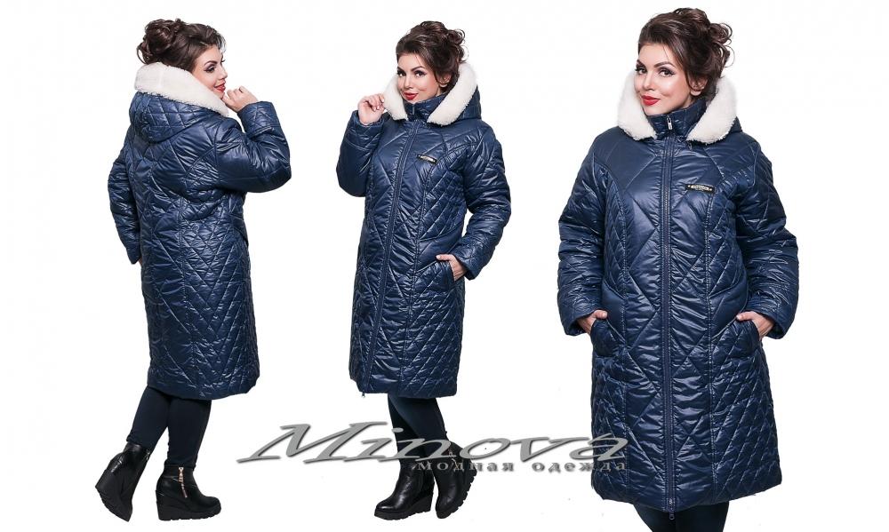 Куртка №504-темно-синий