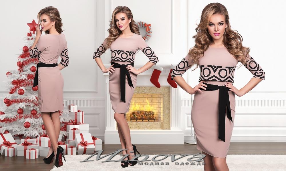 Платье №8546-капучино (sale)