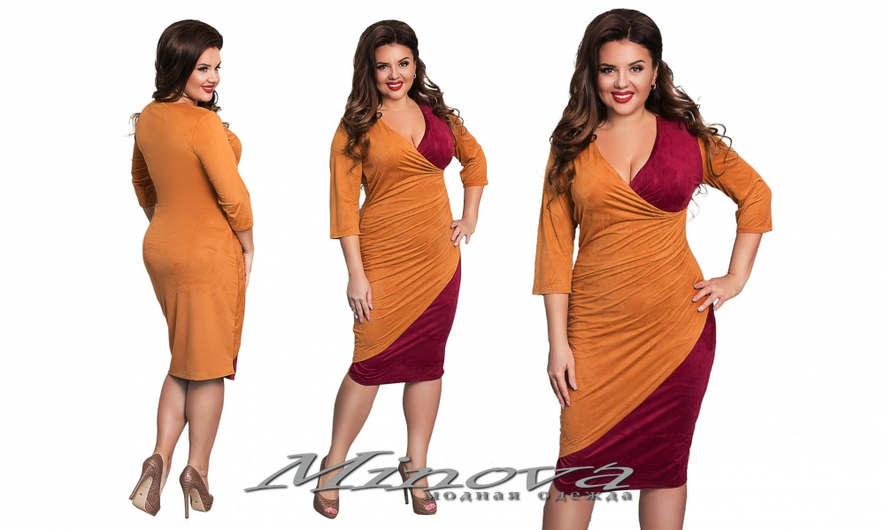 Платье №1095-горчица (sale)