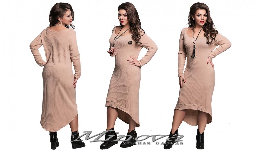 Платье №1070-беж (sale)
