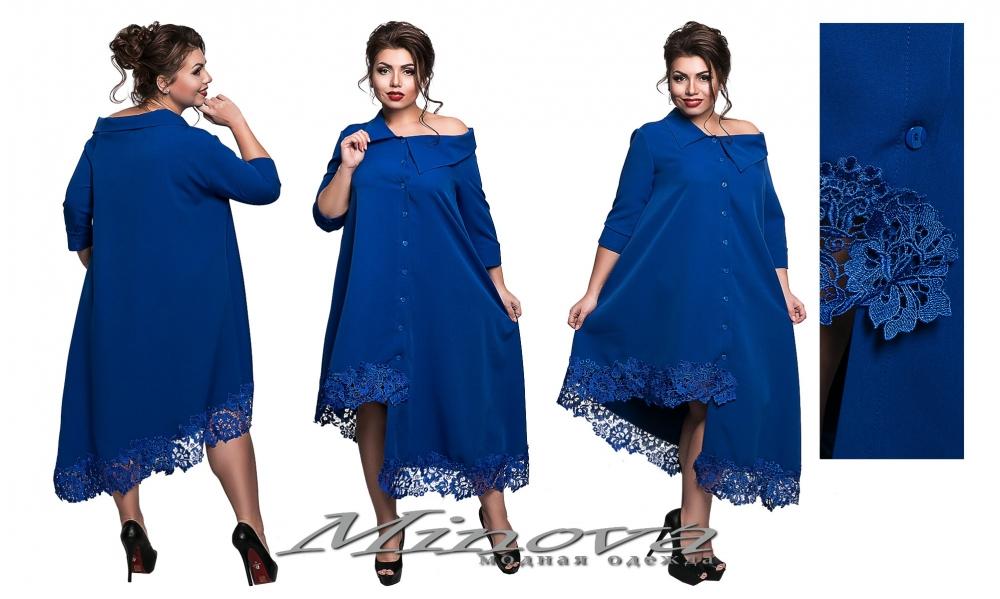 Платье №8551-электрик (sale)