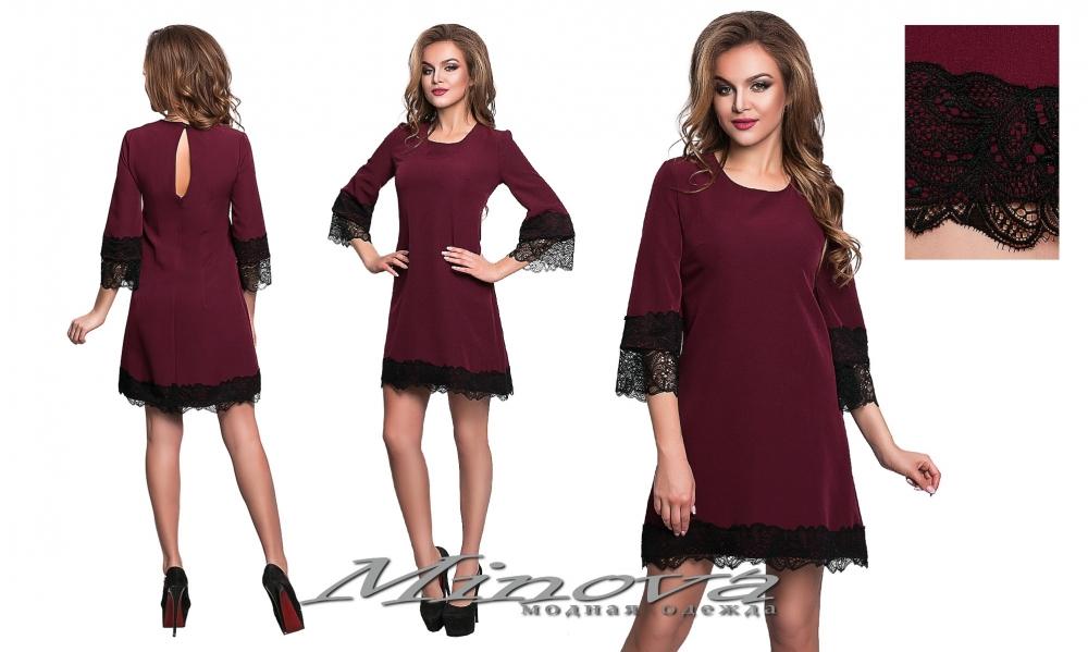 Платье №1028-марсала (sale)