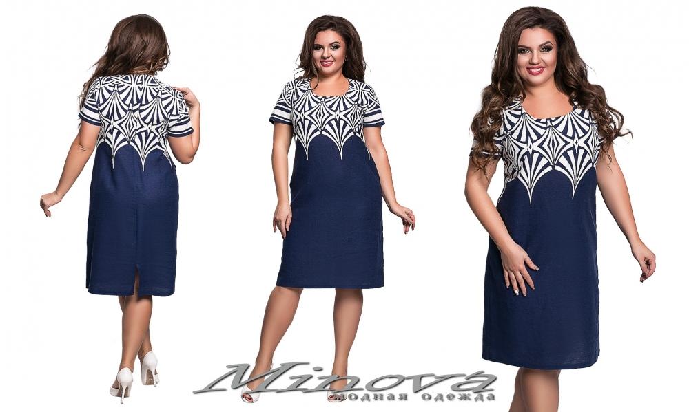 Платье №198-синий (sale)