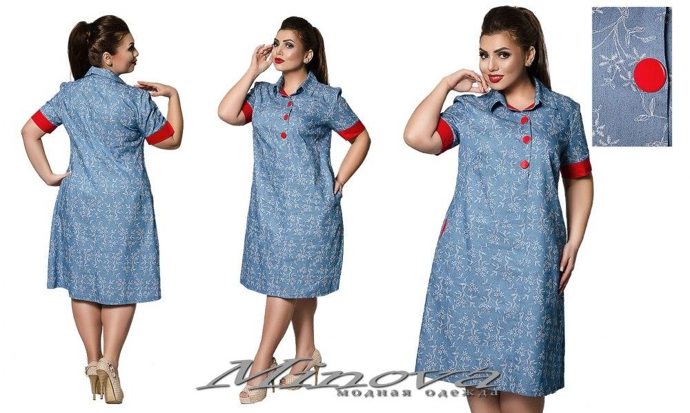 Платье №0185 (красный) (sale)