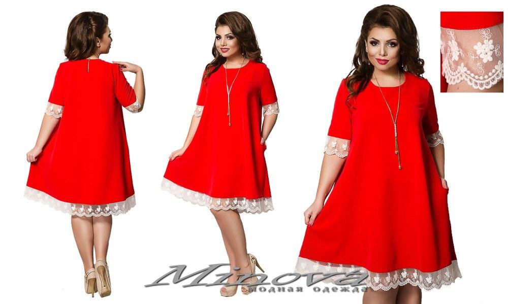 Платье №007 (красный) (sale)