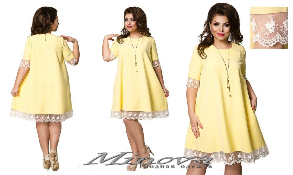 Платье №007 (желтый) (sale)