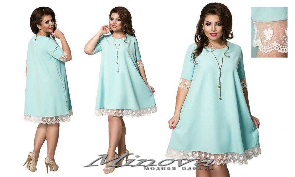 Платье №007 (ментол) (sale)