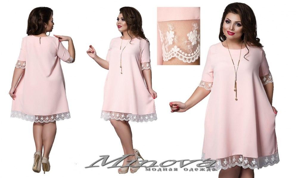 Платье №007 (персик) (sale)