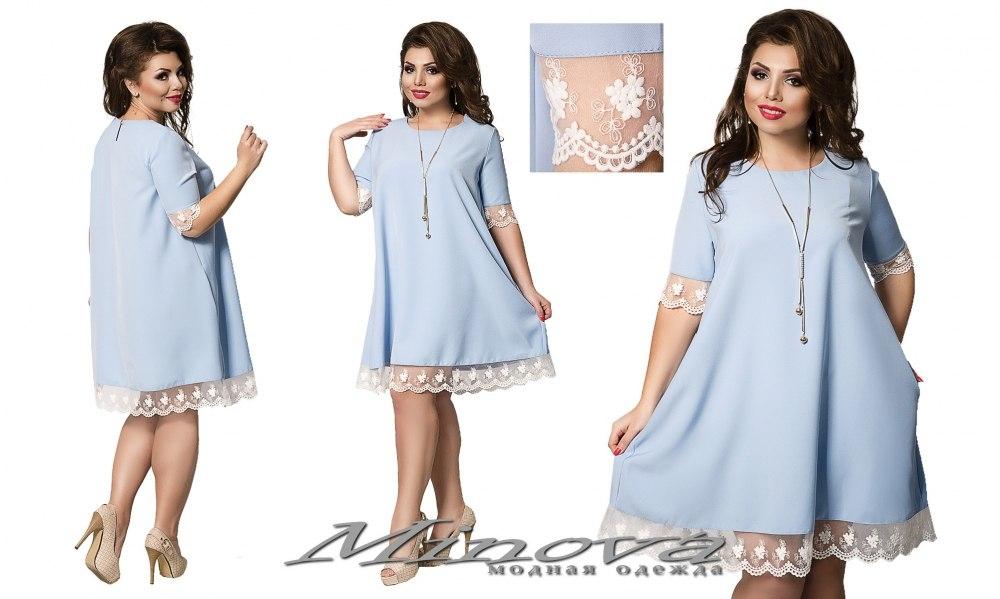 Платье №007 (голубой) (sale)
