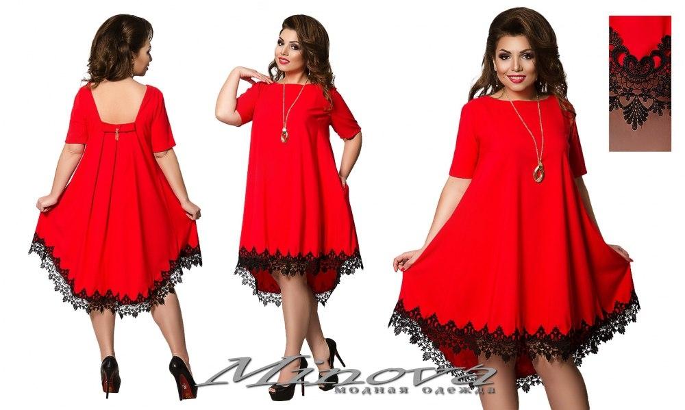 Платье №410 (красный) (sale)