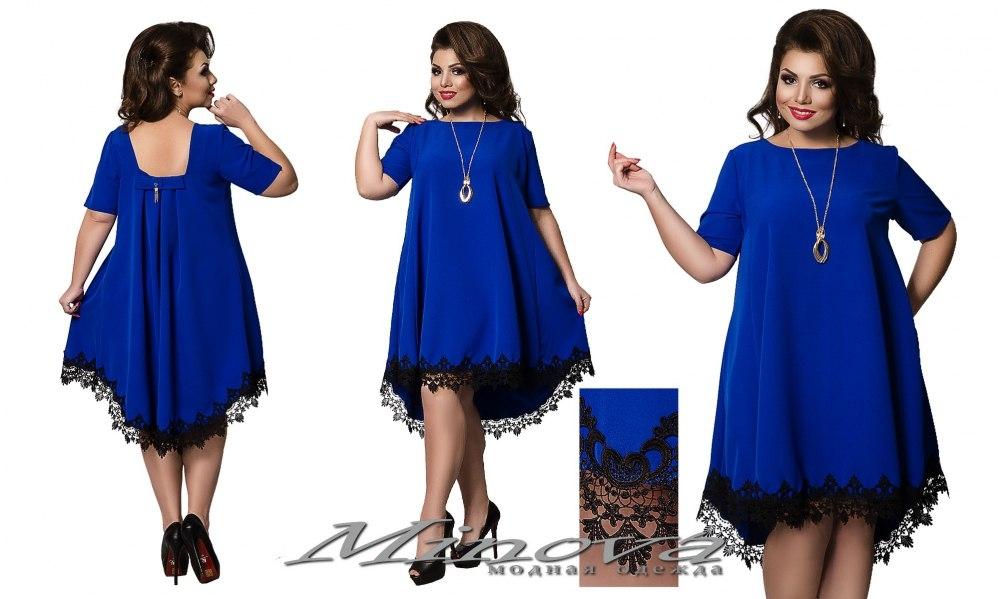 Платье №410 (электрик) (sale)