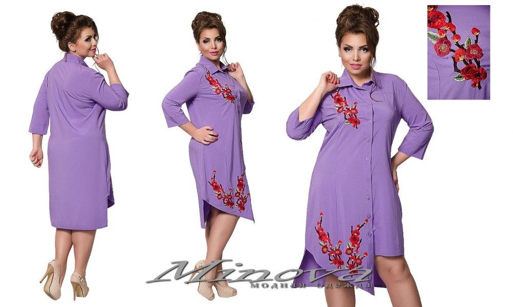 Платье №416 (фиолет) (sale)