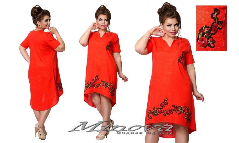 Платье №415 (красный) (sale)