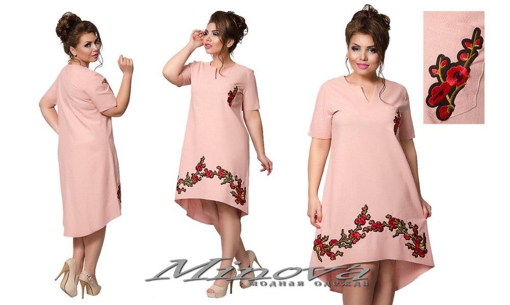 Платье №415 (пудра) (sale)
