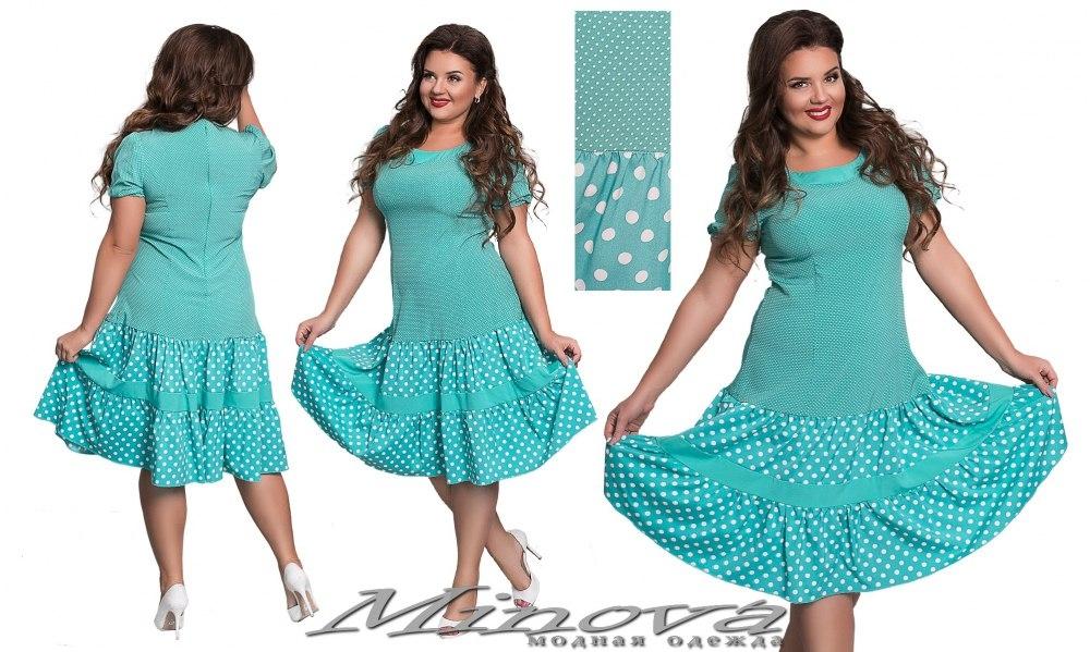 Платье №196 (мята) (sale)