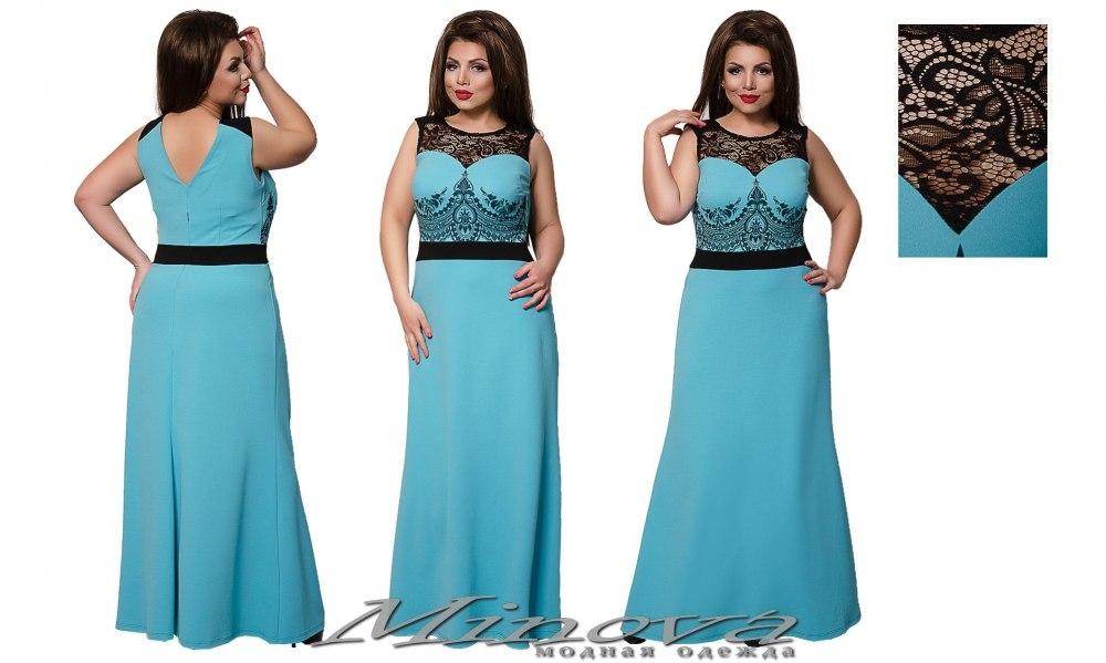 Платье №289 (бирюза) (sale)