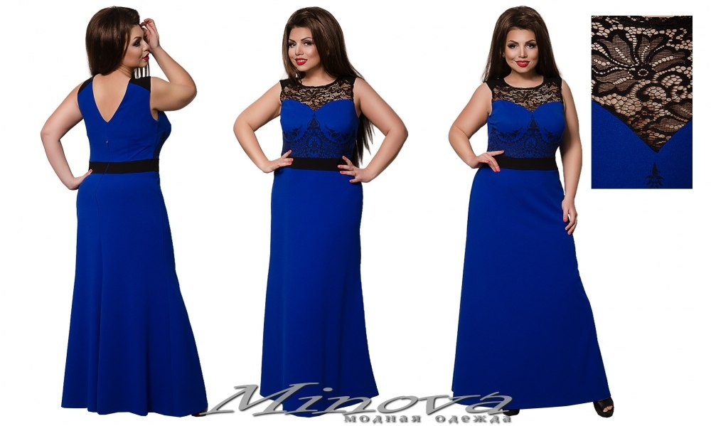 Платье №289 (электрик) (sale)