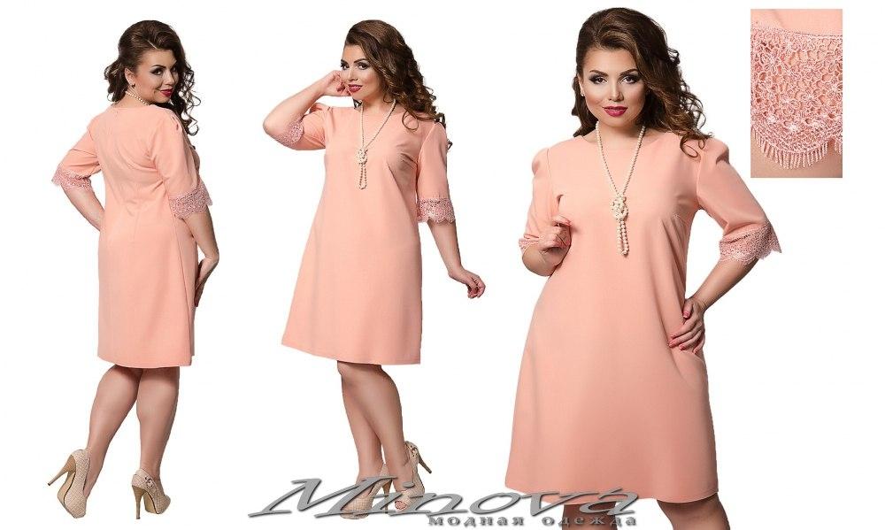 Платье №17-43 (персик) (sale)