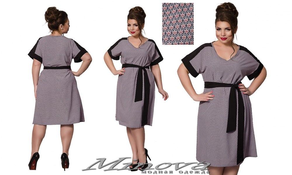 Платье №302 (розовый) (sale)