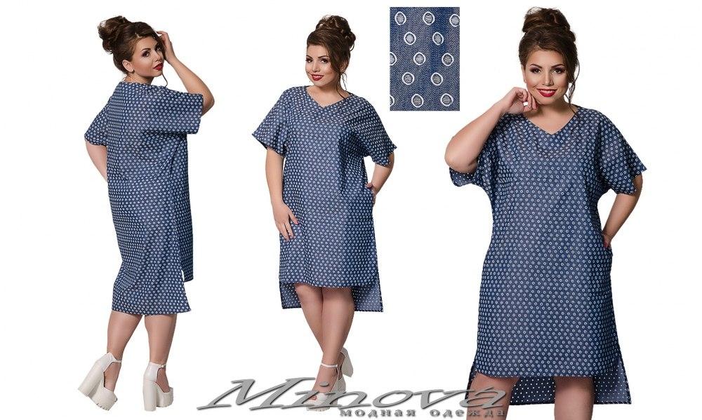 Платье №301 (синий кружки) (sale)