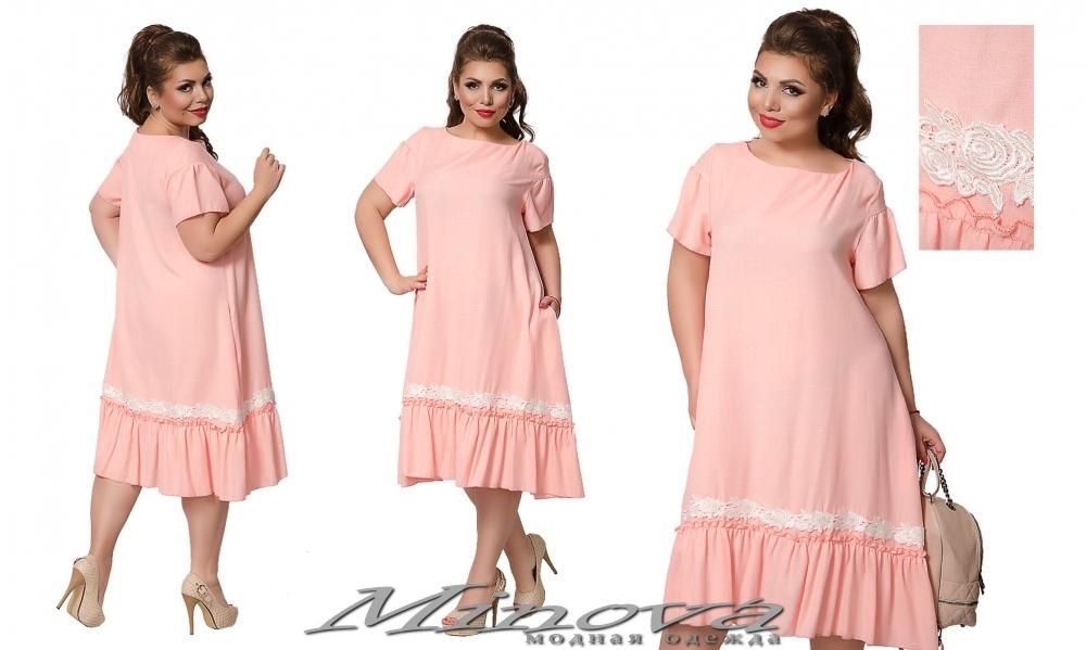 Платье №970 персик (sale)