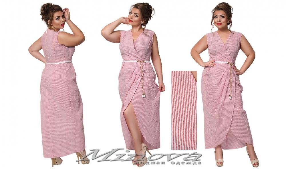 Платье №015б (красный) (sale)