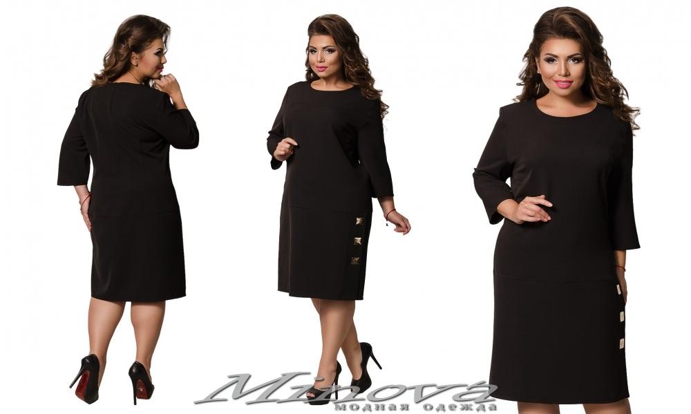 Платье №0197 (черный) (sale)