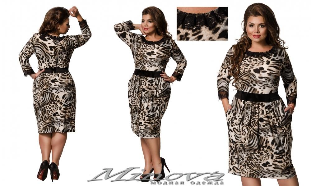 Платье №17-81 Лео (sale)