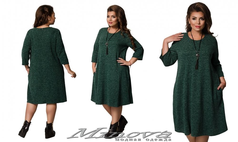 Платье №17-82 (зеленый) (sale)