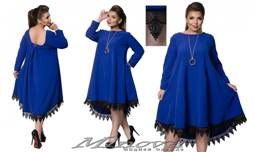 Платье №445 (электрик) (sale)