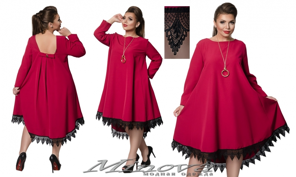 Платье №445 (бордо) (sale)