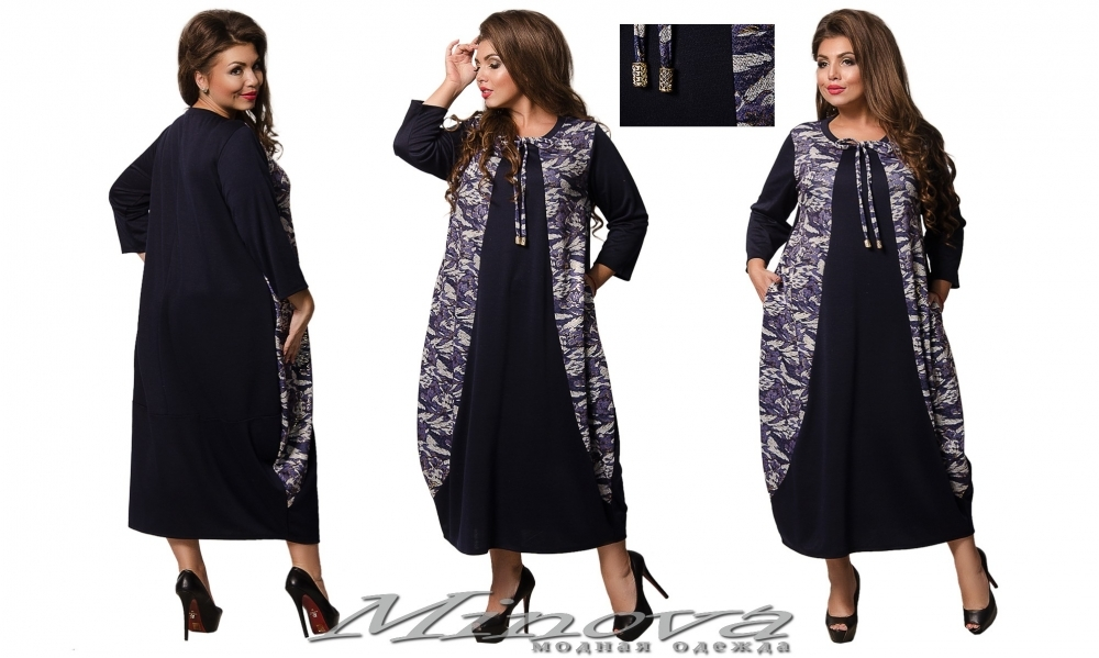 Платье №1540 (синий) (sale)