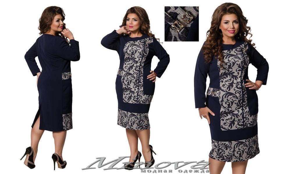 Платье №00020 (синий) (sale)