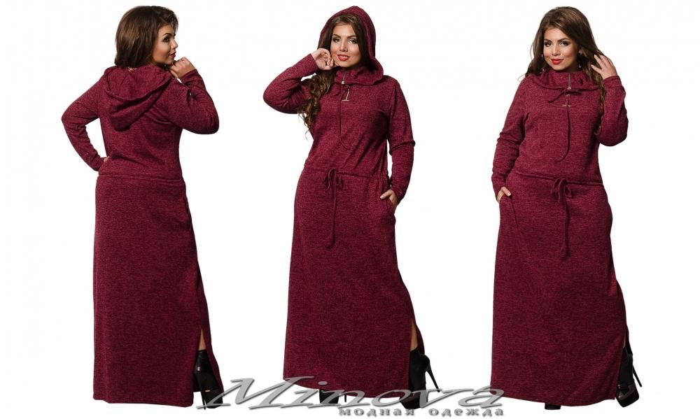 Платье №1291 (бордо) (sale)