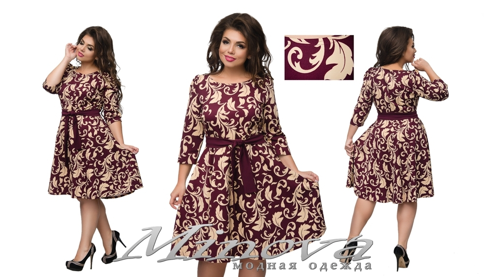 Платье №1290 (марсала) (sale)