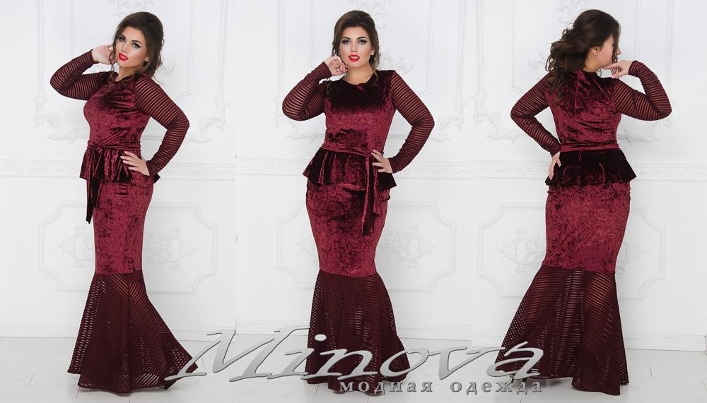 Платье №1192 (марсала) (sale)