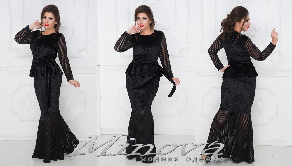 Платье №1192 (черный) (sale)