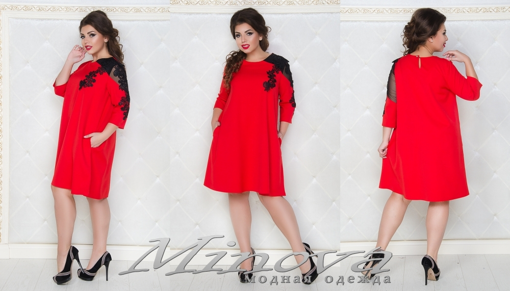 Платье №029б (красный) (sale)
