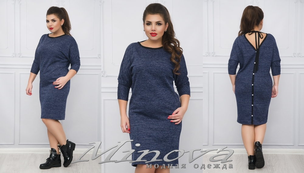 Платье №033б (синий) (sale)