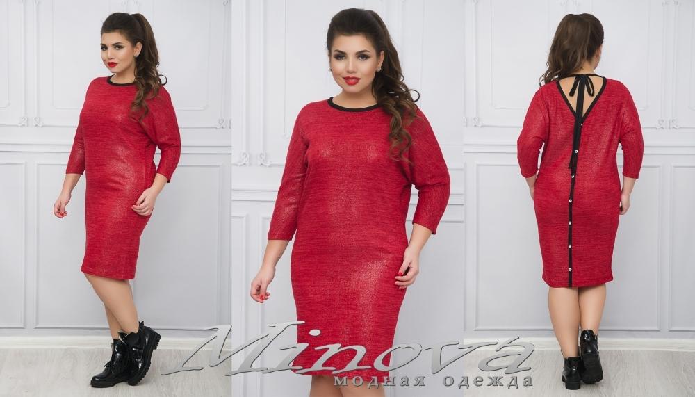 Платье №033б (красный) (sale)