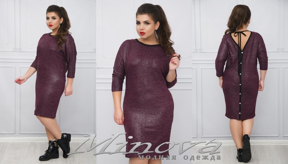 Платье №033б (сиреневый) (sale)